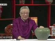 《华山论鉴》20171105:清咸丰铜锣