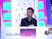 """《门当户对》20171113:知性幼儿老师""""表白""""王为念"""