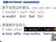 新概念英语 英语音标 英语口语 如何巧记单词 英语口语入门 梁新祝 百立外语