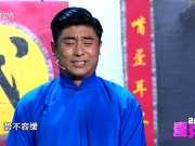 《喜乐汇》20171120:喜二代上演门派之争