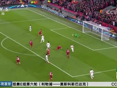 [视频]欧冠:利物浦狂胜弱旅 赢得出线关键战