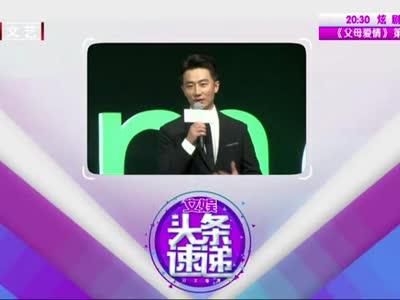 [视频]范冰冰 黄轩将首度合作