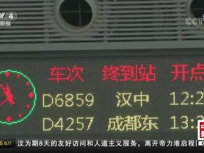 [视频]陕西西安:淡季不淡 西成高铁吸引更多游客