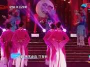 降央卓玛 太爽大大《成都范儿》—四川卫视2018花开天下跨年演唱会