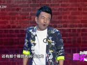 《喜乐汇》20180111:东北夫妻上演女儿国奇遇