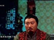 《故事中国》20180112:一笔划春秋