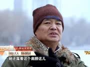 《平民英雄》20180115:寒冬里的热心肠
