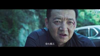 """《幕后玩家》""""金钱游戏""""版预告  徐峥争夺20亿黑金"""