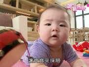 宝宝发展篇7:宝宝6-7个月发展及注意事项