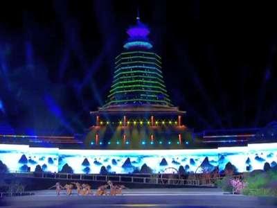 2016湖南通道·中国侗族大戊梁歌会开幕式