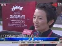 2015中国马术场地障碍公开赛 在北京圆满落幕