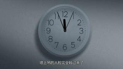 暴走恐怖故事第四季10