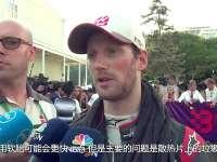 F1欧洲站格罗斯让采访:二停是被迫 散热片上全是垃圾