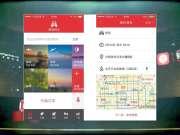 【智享乐居】复活16G苹果手机,扩容U盘好用吗?