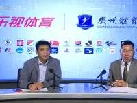 北京国安乐视VS上海申花(粤语)