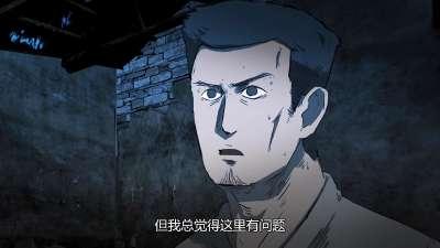 暴走恐怖故事第四季15