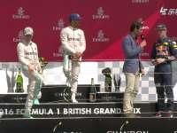 F1英国站正赛:颁奖台采访