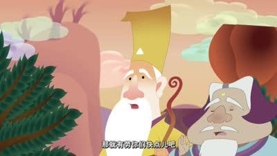 西游记的故事17金角大王和银角大王第2集