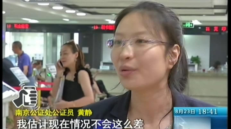 王宝强离婚引爆夫妻财产公证咨询