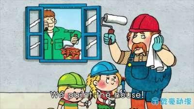 HB Kids英语故事儿歌 23. Building a House
