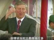 《十一人》之李玮峰炮轰双主帅临场变阵