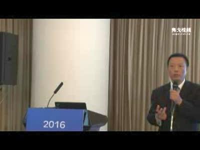 2016流程设备维护技术论坛-杜邦 黄卫东(应用机械完整性和质量保证实现设备全生命周期的管理)