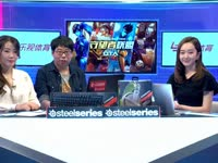 OTA守望者联盟战队赛S4赛季 8强赛 第二天 全场录播