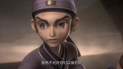 梦幻西游之天命之战 第05集