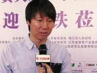 李铁担任镇江马拉松形象大使 带上足球跑马拉松?