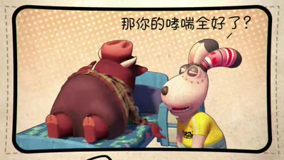 闯堂兔损友联萌第二季01
