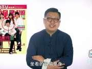 【MagicTV】新晋网红葱叔实力出镜,带你吐到爽