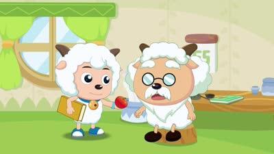 喜羊羊与灰太狼之羊羊小侦探30头脑与力量