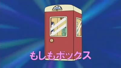 哆啦a梦 2572