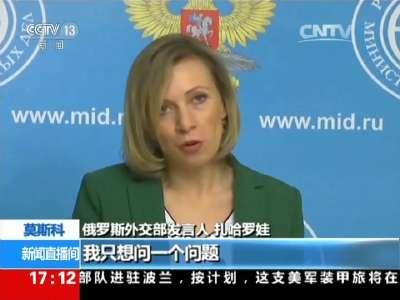 """[视频]美俄""""黑客门""""步步升级 俄方:美报告标题响亮 内容糟糕"""