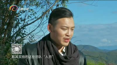中国核桃之乡寻味之旅