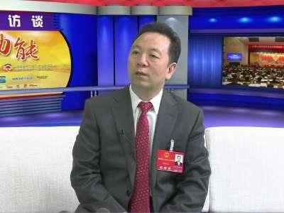 [新动能·嘉宾访谈]刘和生:奋力谱写富饶美丽幸福新湖南的岳阳篇章