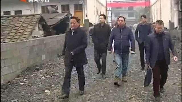 黎石秋到安化大福镇慰问贫困户