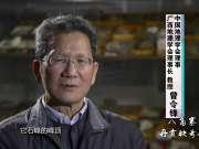 《广西故事》第48集:八角寨 丹霞映奇峰