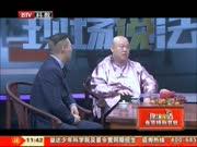 20170127 春节特别节目——喜剧也说法(一)