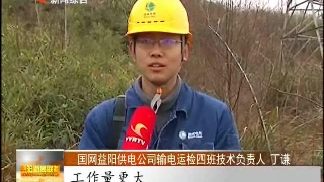 电力工人坚守岗位 守护万家灯火
