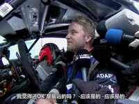 WRC瑞典站SS11:奥斯特伯格挑战柯林坡飞跳纪录