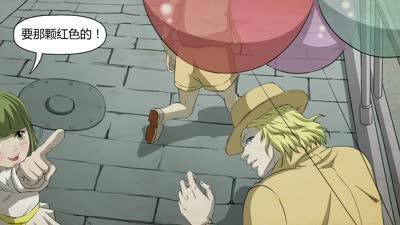 Dream Hunter-狩梦人- 16 红气球I