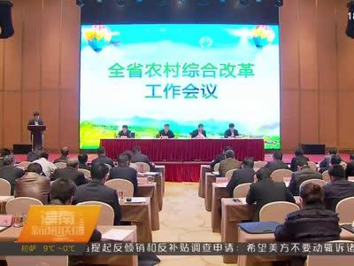 2017年03月10日湖南新闻联播