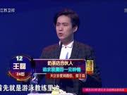 李晓岚表白男嘉宾遭拒绝-非诚勿扰20170311