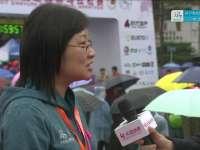 清远副市长邵军:马拉松的包容性强 对城市发展起积极作用
