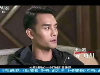 [视频]《嫌疑人x的献身》曝特辑:王凯 张鲁一 林心如献突破性表演