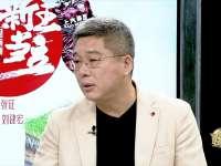 【刘建宏】回忆老申花往事:客场难赢天热成绩差