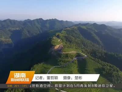 2017年05月05日湖南新闻联播