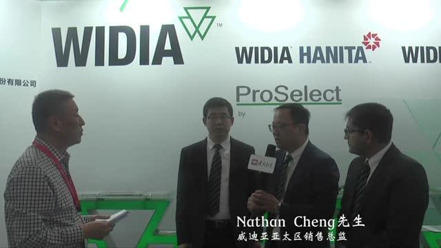 CIMT2017威迪亚公司视频采访