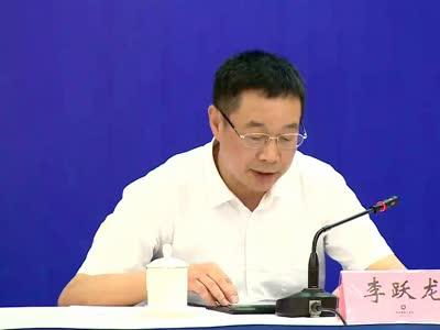 """""""中华文化四海行--走进湖南""""活动新闻发布会"""